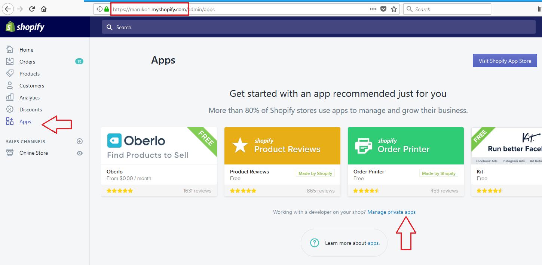 get Shopify API